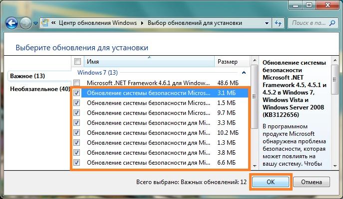 4.5.2 TÉLÉCHARGER NET FRAMEWORK
